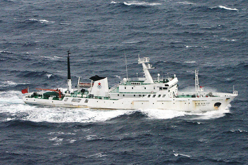 A Chinese fisheries patrol ship, the Yuzheng 201, sails near the Diaoyu/Senkaku Islands on November 20, 2010. This photo was taken by the Japan Coast Guard. JIJI PRESS/AFP/Getty Images.